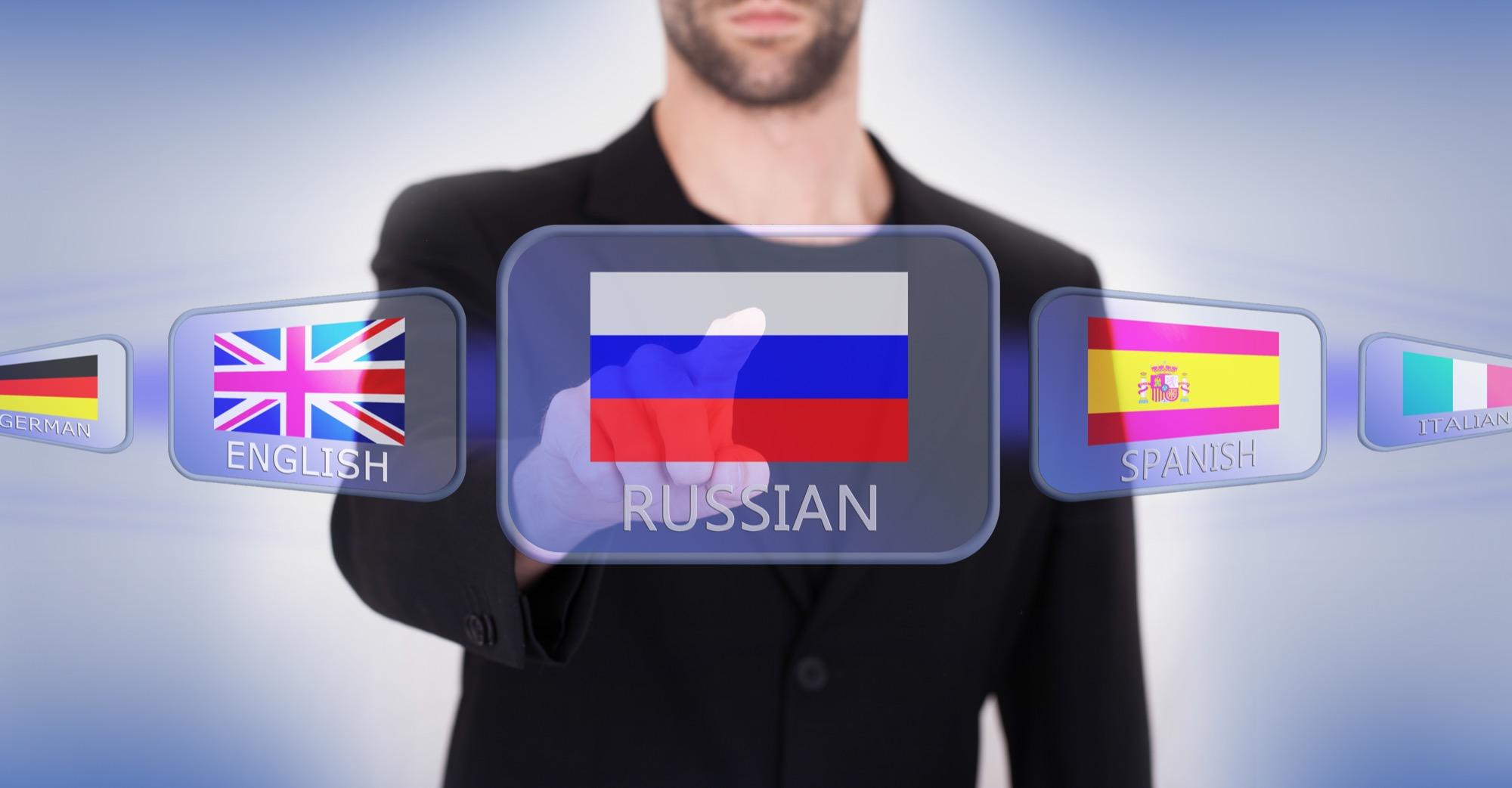 što se uči na tečaju ruskog