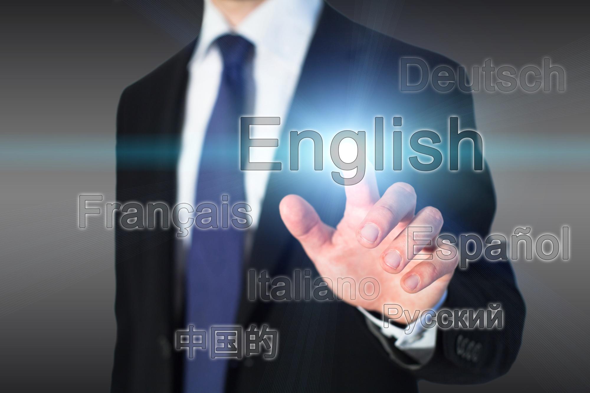 Savjeti za učenje engleskog jezika